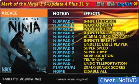 Mark of the Ninja трейнер +11 v1.0 Up4 {FLiNG}