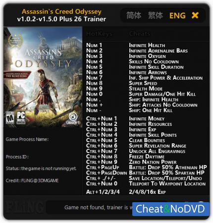 Assassin's Creed: Odyssey трейнер Trainer +26 v1.5.0 {FLiNG}