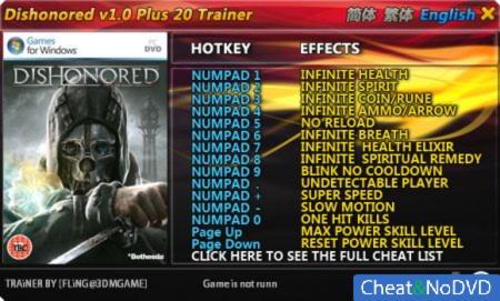 Dishonored трейнер +20 v1.0 {FLiNG}