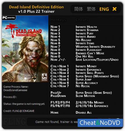 Dead Island: Definitive Edition трейнер Trainer +22 v1.0 {FLiNG}