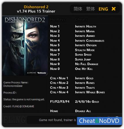 Dishonored 2 трейнер Trainer +15 v1.74 {FLiNG}