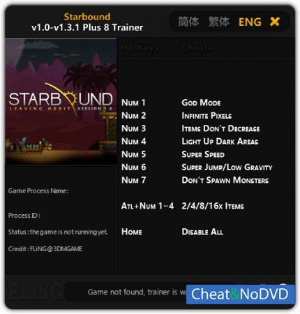 Starbound трейнер Trainer +8 v1.0 - 1.3.1 64 Bit {FLiNG}