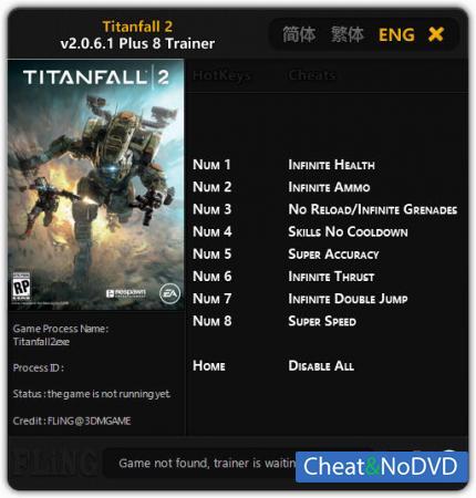 Titanfall 2 трейнер Trainer +8 v2.0.6.1 {FLiNG}