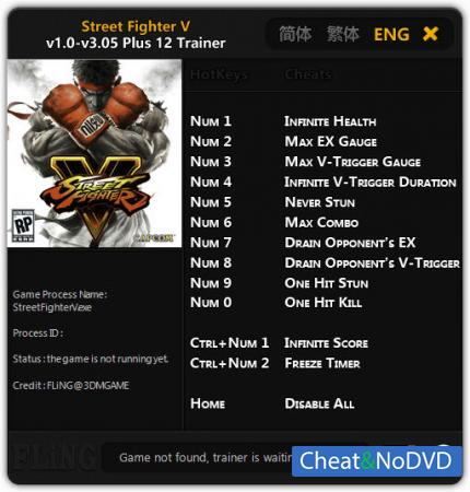 Street Fighter 5 трейнер Trainer +12 v1.0 - 3.05 {FLiNG}