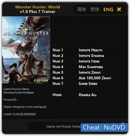 Monster Hunter: World трейнер Trainer +7 v1.0 {FLiNG}