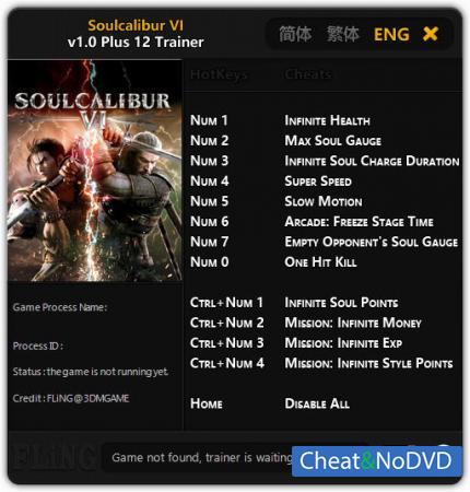 Soulcalibur VI трейнер Trainer +12 v1.0 {FLiNG}