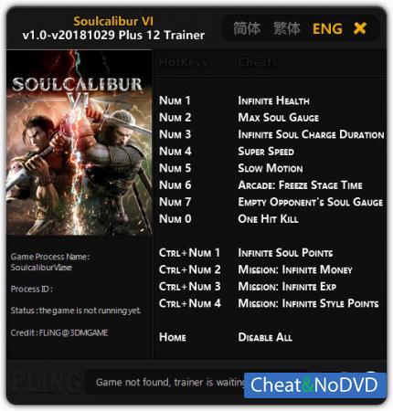 Soulcalibur VI трейнер Trainer +12 v1.0 Update 29.10.2018 {FLiNG}