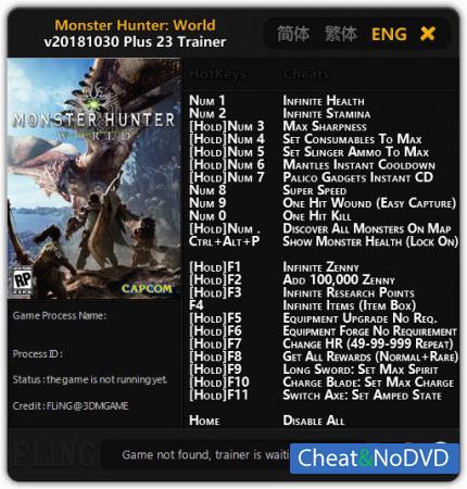 Monster Hunter: World трейнер Trainer +26 v2018.10.30 Steam {FLiNG}
