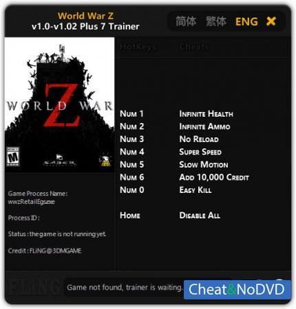 World War Z трейнер Trainer +7 v1.02 {FLiNG}