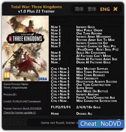 Total War: THREE KINGDOMS трейнер Trainer +23 v1.0 {FLiNG}