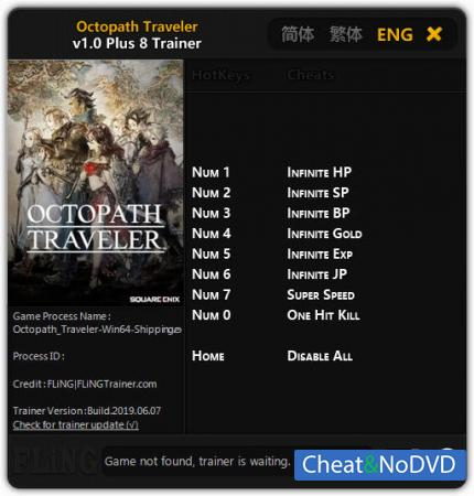 Octopath Traveler трейнер Trainer +8 v1.0 {FLiNG}