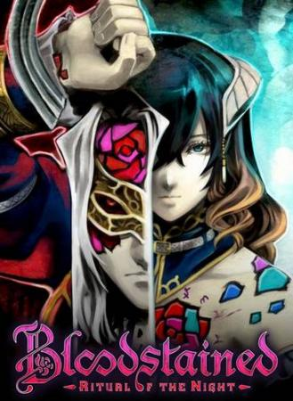 Bloodstained: Ritual of the Night - NoDVD