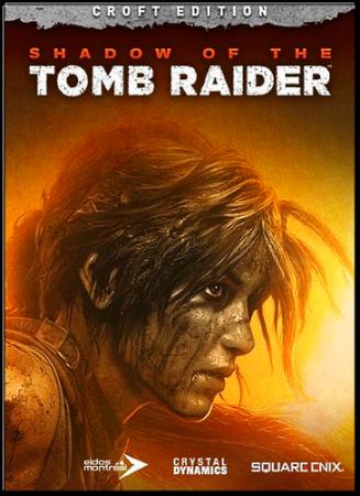 Shadow of the Tomb Raider - NoDVD
