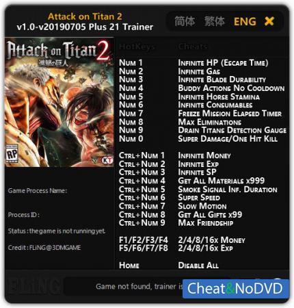 Attack on Titan 2 трейнер Trainer +21 v05.07.2019 {FLiNG}