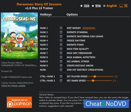 Doraemon Story Of Seasons трейнер Trainer +13 v1.0 {FLiNG}