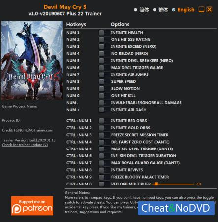 Devil May Cry 5 трейнер Trainer +22 v2019.06.07 {FLiNG}