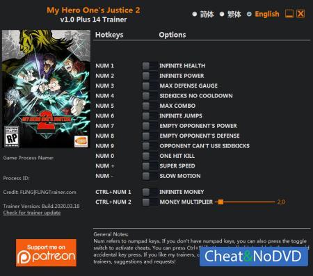 My Hero One's Justice 2 трейнер Trainer +14 v1.0 {FLiNG}