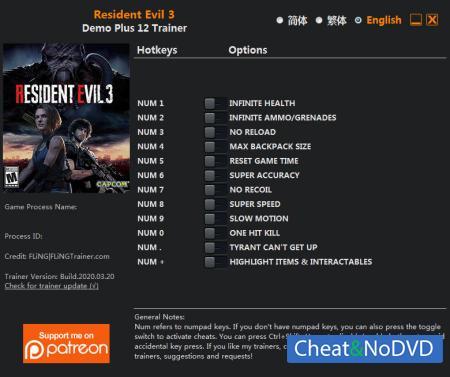 Resident Evil 3 трейнер Trainer +12 Demo {FLiNG}