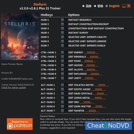 Stellaris трейнер Trainer +21 v2.6.1 {FLiNG}