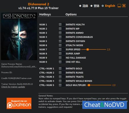 Dishonored 2 трейнер Trainer +15 v1.77.9 {FLiNG}