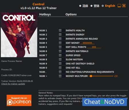 Control Ultimate Edition трейнер Trainer +12 v1.12 {FLiNG}