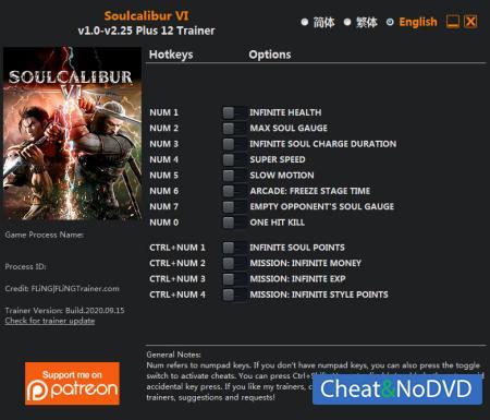 Soulcalibur VI трейнер Trainer +12 v2.25 {FLiNG}