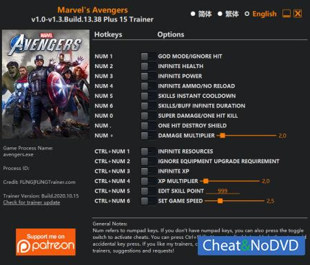 Marvel's Avengers трейнер Trainer +15 v1.3 Build.13.38 {FLiNG}