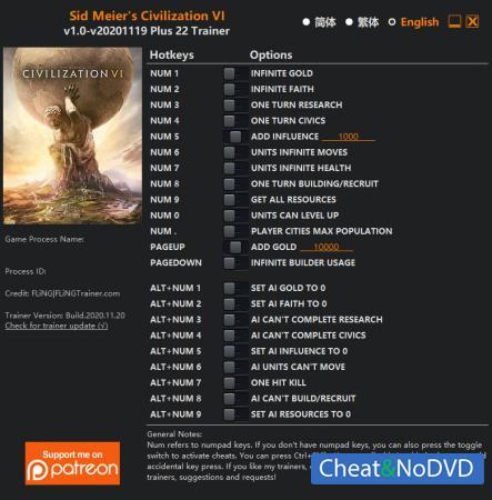 Sid Meier's Civilization 6 трейнер Trainer +22 v2020.11.19 {FLiNG}