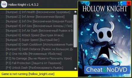 Hollow Knight трейнер Trainer +20 v1.4.3.2 {Enjoy}
