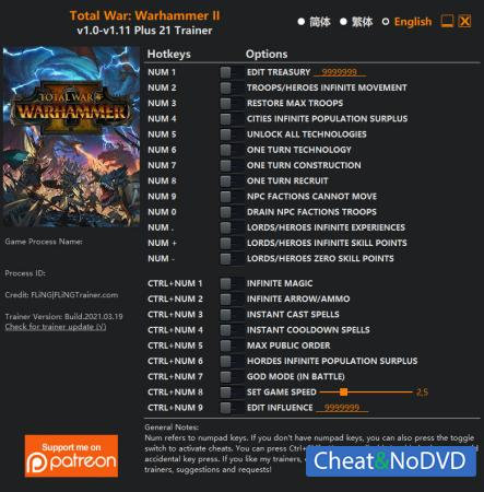 Total War: Warhammer 2 трейнер Trainer +21 v1.11 {FLiNG}