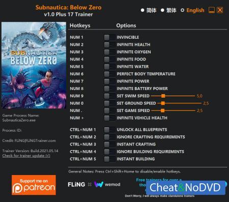 Subnautica: Below Zero трейнер Trainer +17 v1.0 {FLiNG}
