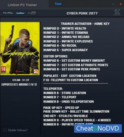 Cyberpunk 2077 трейнер Trainer +17 v1.22 {LinGon}