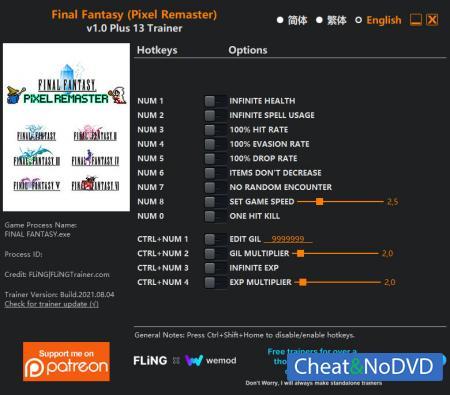 Final Fantasy (Pixel Remaster) трейнер Trainer +13 v1.0 {FLiNG}