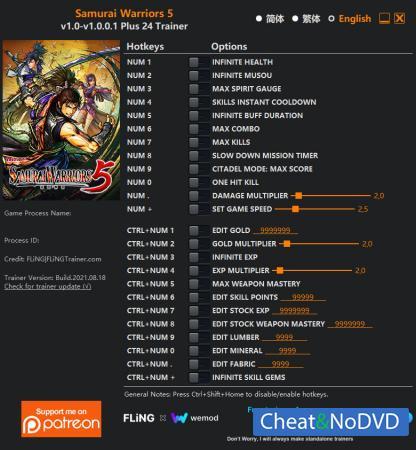 Samurai Warriors 5 трейнер Trainer +24 v1.0.0.1 {FLiNG}