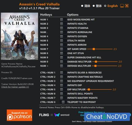 Assassin's Creed: Valhalla трейнер Trainer +19 v1.3.1 {FLiNG}