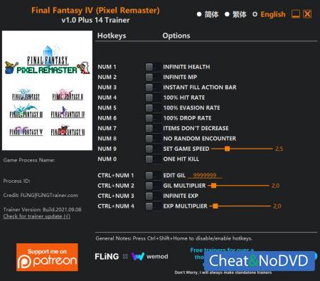 Final Fantasy IV (Pixel Remaster)  трейнер Trainer +14 v1.0 {FLiNG}