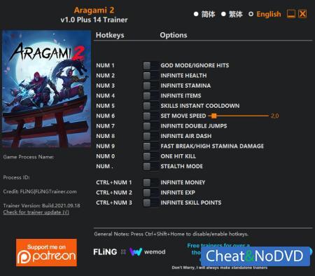 Aragami 2 трейнер Trainer +14 v1.0 {FLiNG}